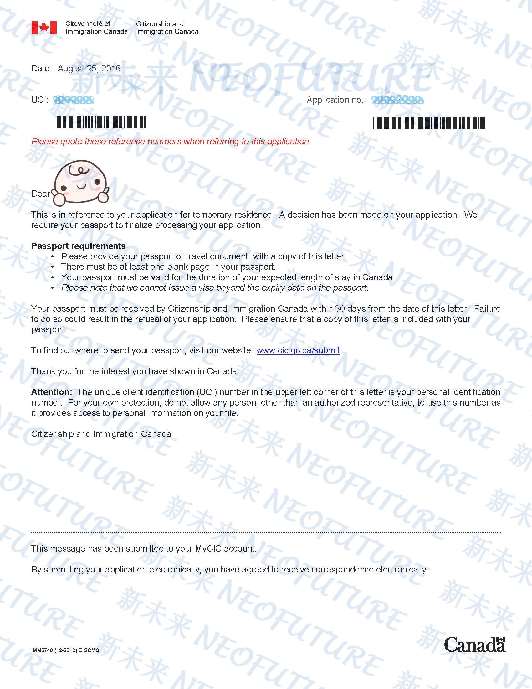passport request letter-护照递送通知