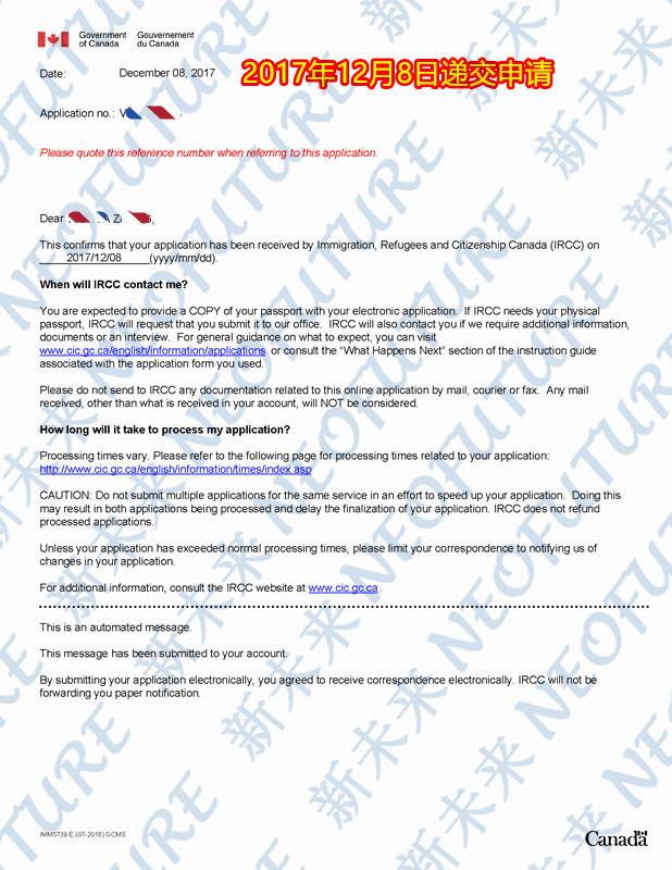 confirmation letter-Z