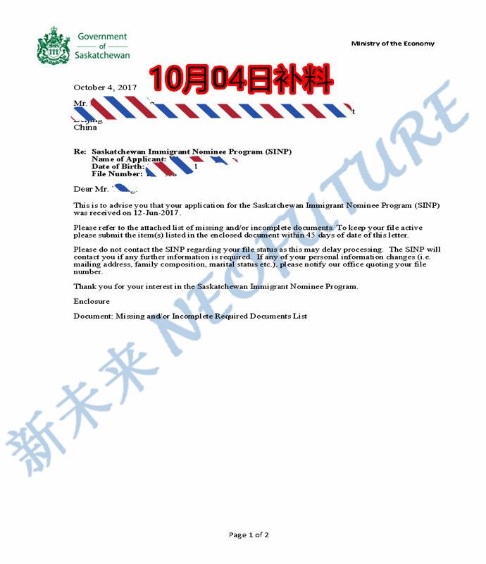 OfficersLetterofRequestforAdditionalInformation wang