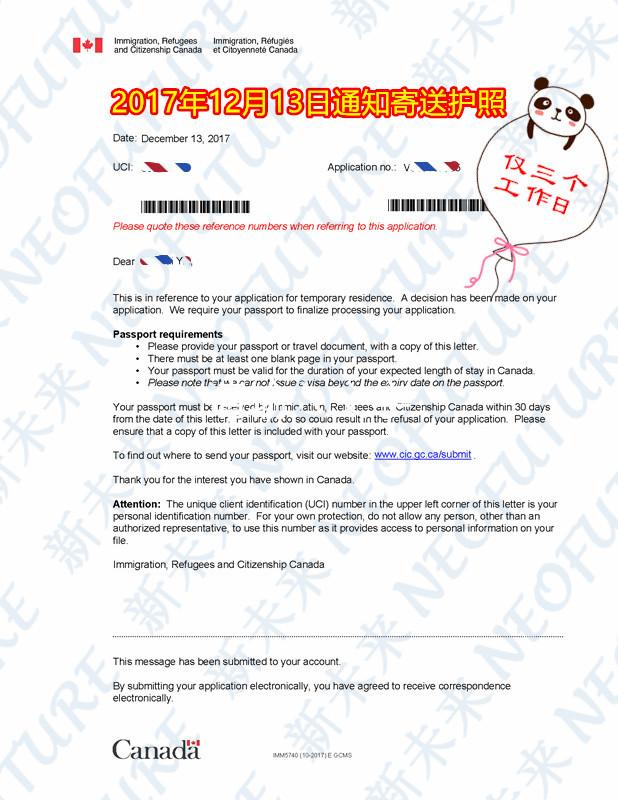 passport notice-yin panda