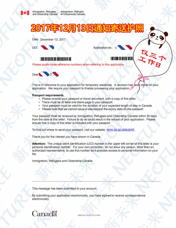 passport notice-zheng_panda