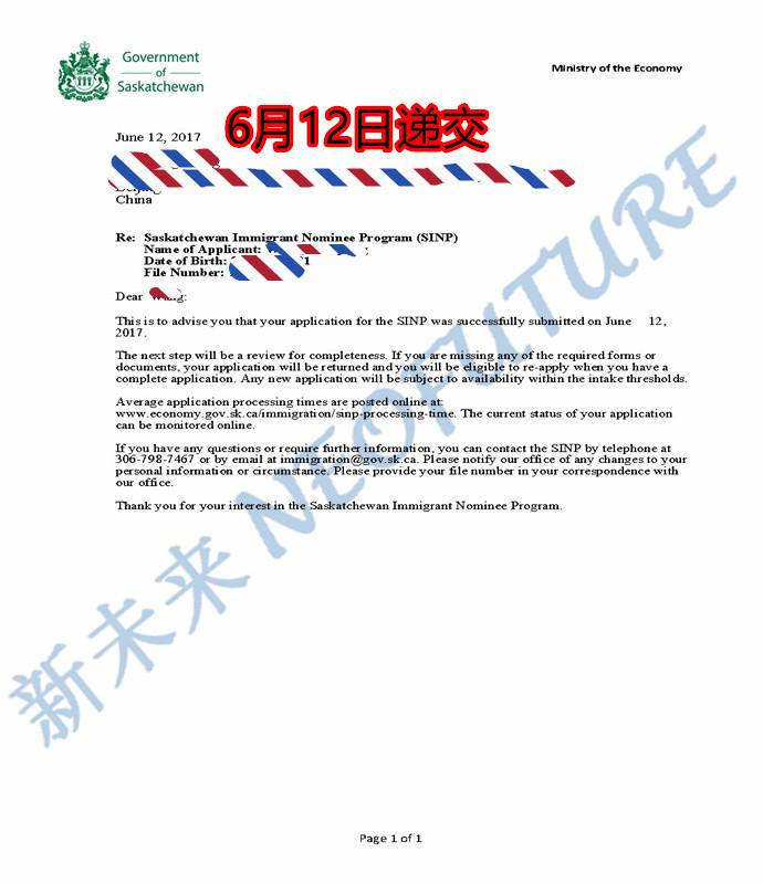 ReceivedApplicationLetter wang