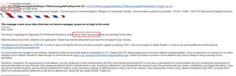 sponsorship confirmation email notice_ads